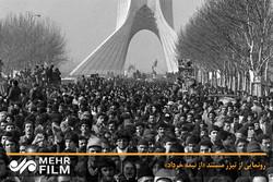 روایت یک مستند از چگونگی آغاز رهبری آیتالله خامنهای