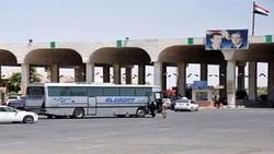 مرز سوریه و اردن