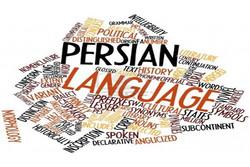 روزنههای امید برای زبان فارسی؛ محبوبترین زبان منطقه غرب آسیا