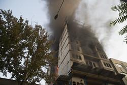 آتش سوزی در مرکز شهر تهران
