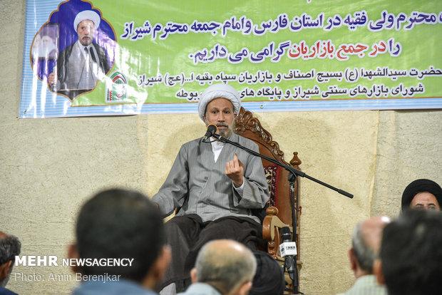 حضور امام جمعه شیراز در جمع کسبه بازار وکیل شیراز