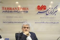 استقرار استارت آپ ها و مراکز فناوری در بافت فرسوده تهران