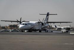 قیمت های اعلامی پروازهای اربعین دربازه زمانی ۲تا ۱۲ آبان معتبراست