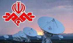 مدیران کل صداوسیمای آذربایجان شرقی و زنجان جابجا شدند
