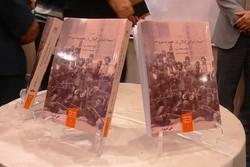 همایش یکصد و دوازدهمین سالگرد «جنبش مشروطیت در ایران» برگزار شد