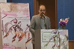 دانشگاه هنر در قزوین راه اندازی شود