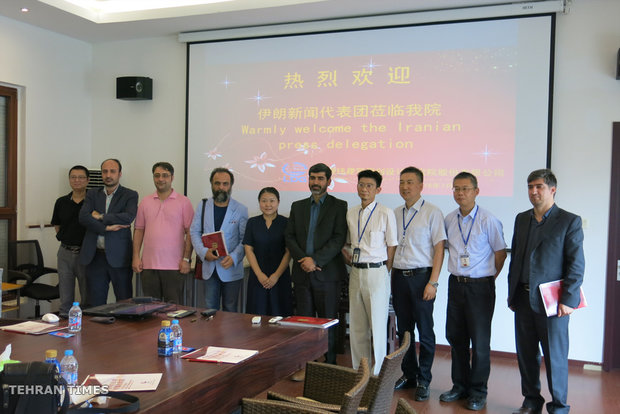 Mehr news, Tehran Times delegation visits China