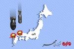 اینفومهر بمباران ژاپن تنها جنایت اتمی تاریخ جهان