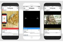 چرا تبلیغات اسپانسر اینستاگرام هوشمندانهترین شیوه تبلیغات در اینستاگرام است؟