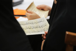 پنجمین کارگاه ارتقاء کاتبان و مدرسان قرآن کریم برگزار شد