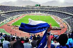 تماشاگران تیم فوتبال استقلال