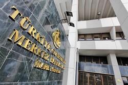 Türkiye Merkez Bankası'ndan 'döviz' açıklaması