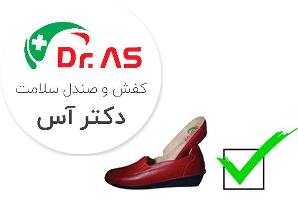 تنها ۱۲ درصد مردم کفش مناسب میپوشند