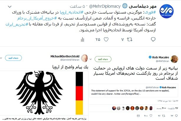 British, German ambassadors tweet for E3-Mogherini statement