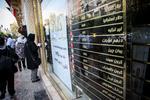 نرخ دلار دوشنبه ۲۸ مرداد به ۱۱۷۰۰ تومان رسید