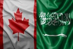 كندا لا تستبعد إلغاء صفقة سلاح ضخمة مع السعودية