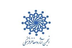 بزرگداشت مرحوم محمدباقر الفت برگزار میشود