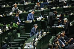موافقت مجلس با فوریت لایحه «توسعه مدیریت اطلاعات بلایا»
