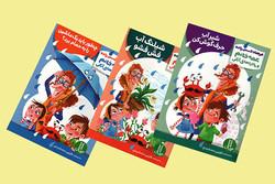 روایت فرهاد حسنزاده از «عمه خانم و ماجراهای آبکی» منتشر شد