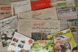 بحران کاغذ دامنگیر «اطلاعات»/ قلب «دنیای ورزش» هم از تپش افتاد