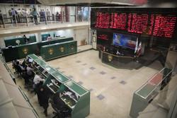 سهام ۲۹۱ شرکت در بورس منطقهای همدان معامله شد