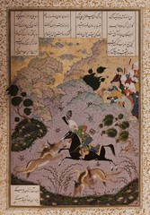A page from a rare copy of Persian poet Ferdowsi's epic masterpiece Shahnameh