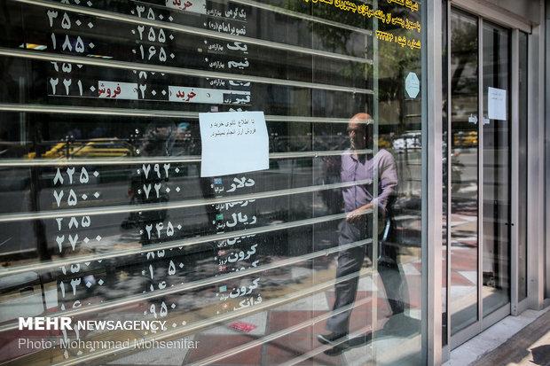 نرخ دلار همچنان کاهشی است/قیمت به ۱۲۵۵۰ تومان رسید