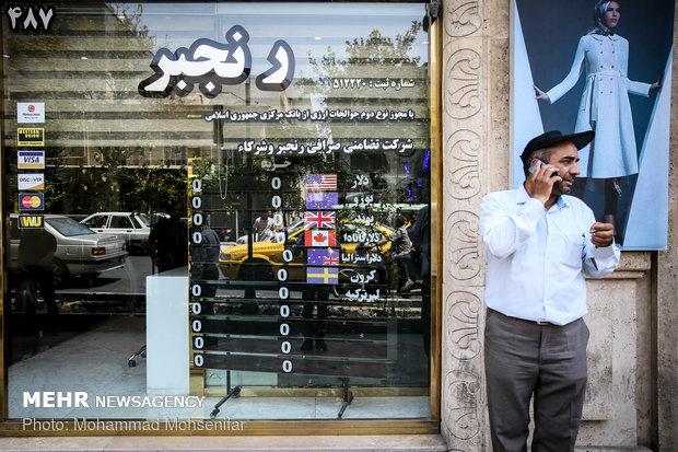 2855750 - دلار وارد کانال ١٢٠٠٠ تومانی شد - خبرگزاری مهر | .