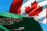 """كندا: رواية السعودية حول مقتل خاشقجي """"تفتقر للمصداقية وغير متماسكة"""""""
