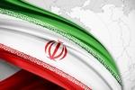 دشمنان تحمل استقلال ایران اسلامی را ندارند