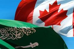 پرچم کانادا و عربستان سعودی