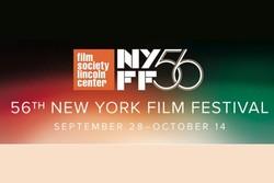 جشنواره فیلم نیویورک ۲۰۱۸ اسامی حاضران را اعلام کرد
