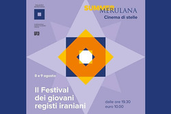 فستیوال «افقهای ایران» ایتالیا