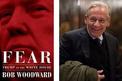 وودوارد+ ترامپ