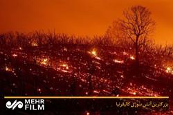 بزرگترین آتش سوزی کالیفرنیا