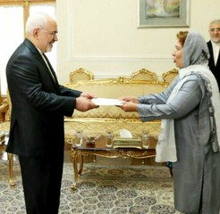 Pakistan's first woman envoy to Iran takes charge