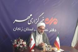 ۶۰۰ برنامه بمناسبت سالگرد ارتحال امام (ره) در زنجان برگزار می شود