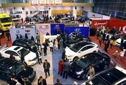 Iran Motor Show 2018