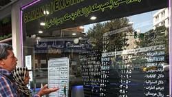 Exchange shops