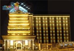 A view of the Ghasr International Hotel in Mashhad