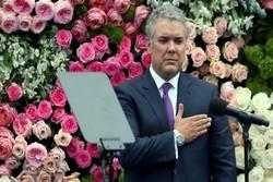رئیسجمهوری جدید کلمبیا سوگند یاد کرد/اصلاح توافق با شورشیان فارک