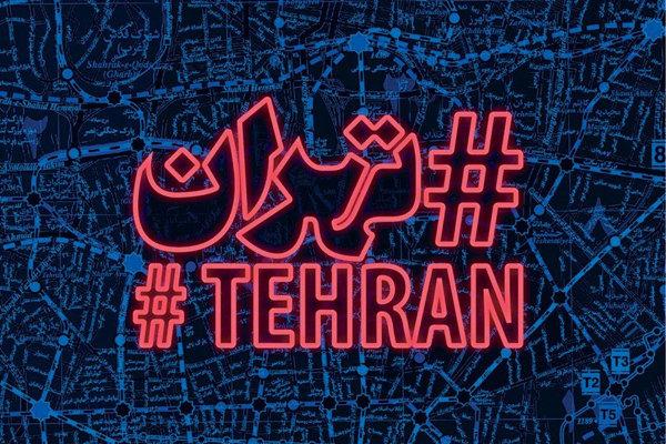 آلبوم موسیقی«هشتگ تهران» منتشر شد