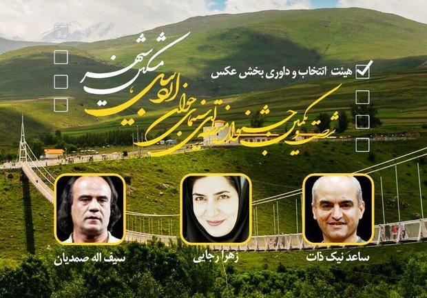 انتخاب داور از انجمن سینمای جوان آباده