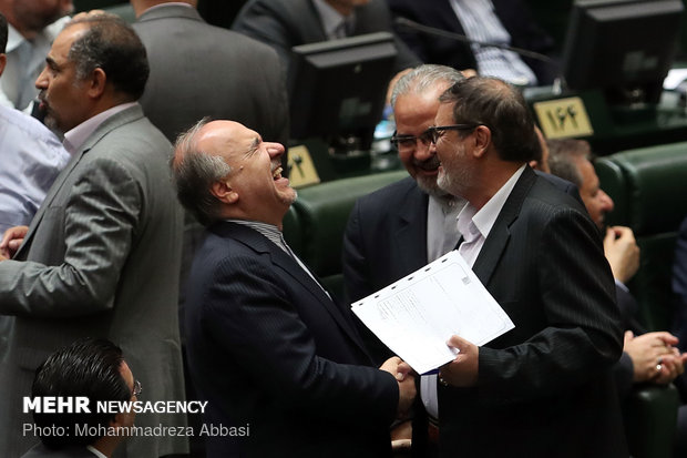Labor minister impeachment