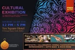 نمایشگاه «فرهنگی اسلامی» برگزار می شود