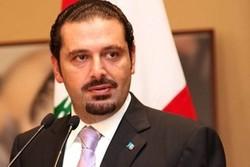 Hariri'den Berhem Salih'e tebrik mesajı