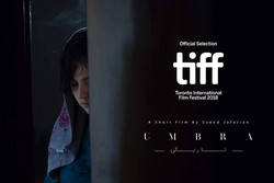 'Umbra' accepted into 43rd TIFF