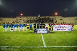 دیدار استقلال خوزستان و پرسپولیس