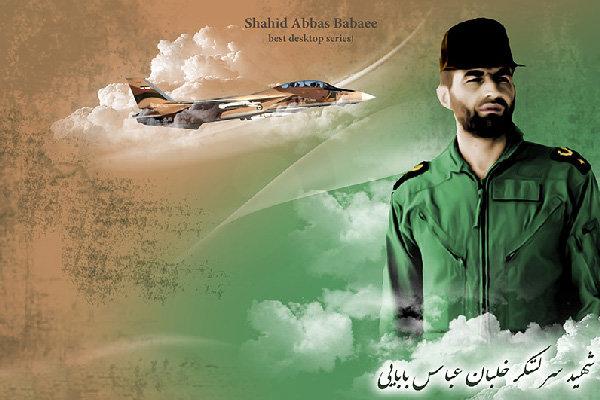 عباس پرواز کرد/ عروجی بیاد ماندنی از خلبانی آسمانی,