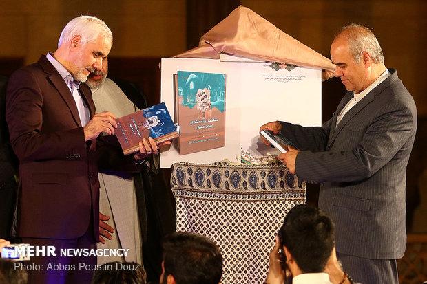 جشن روز خبرنگار در اصفهان